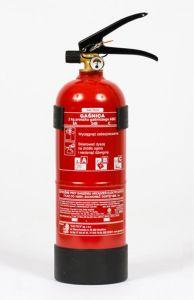 Gaśnica płynowa z wieszakiem 2 kg (GW-2X ABF) - Podręczny sprzęt gaśniczy – rodzaje