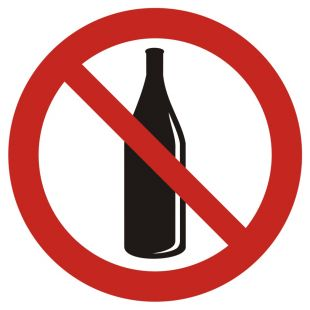 GB027 - Zakaz używania szkła - znak bhp zakazujący