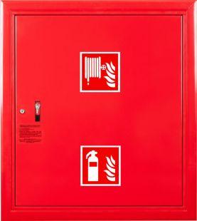 Hydrant DN 25 PN-EN 671-1 [W-25/20G] (Z MIEJSCEM NA GAŚNICĘ)