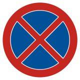 SA011 - Zakaz zatrzymywania się - znak PCV, naklejka - Drogi pożarowe – oznakowanie