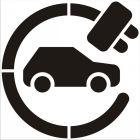 Szablon znaku drogowego - Stacja ładowania samochodów elektrycznych