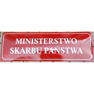 Tablica tabliczka szyld - szkoła, urząd, instytucja państwowa - blacha emaliowana