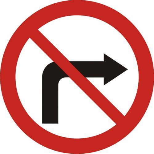 Znak B-22 Zakaz skręcania w prawo - drogowy zakazu - Zakaz skręcania w lewo i w prawo