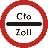 Znak B-32 Stój-kontrola celna - drogowy zakazu - Urządzenia do zamykania drogi dla ruchu