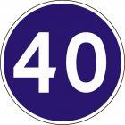 Znak C-14 Prędkość minimalna - drogowy nakazu