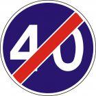 Znak C-15 Koniec prędkości minimalnej - drogowy nakazu