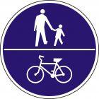 Znak C-16/13 - poziomo - Znak wskazujący ruch pieszych i rowerów na tej samej drodze - drogowy nakazu