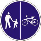 Znak C-16/13 Znak wskazujący ruch pieszych lewą stroną drogi i ruch rowerów prawą stroną drogi - drogowy nakazu