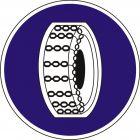 Znak C-18 Nakaz używania łańcuchów przeciwpoślizgowych - drogowy nakazu