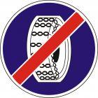 Znak C-19 Koniec nakazu używania łańcuchów przeciwpoślizgowych - drogowy nakazu