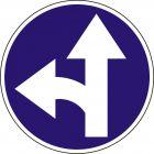 Znak C-7 Nakaz jazdy prosto lub w lewo - drogowy nakazu