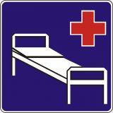 Znak D-21 Szpital - drogowa tablica informacyjna - Znaki informacyjne – znaki drogowe, cz. IV